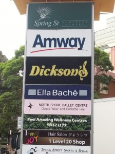 Amway Shop Totem Advertising at Chatswood